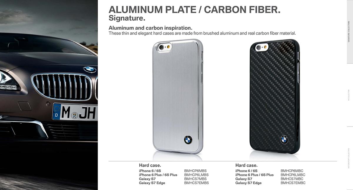 BMW 2016 signature  aluminum carbon fiber
